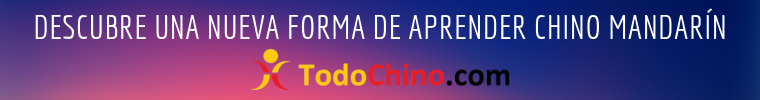 TodoChino.com Clases Online